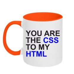 Кружка двухцветная You are CSS to my HTML - FatLine