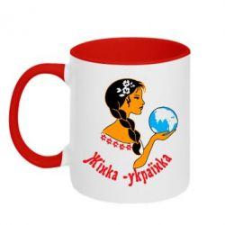 Кружка двухцветная Жінка-Українка - FatLine