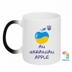 Кружка-хамелеон An Ukrainian apple c гербом - FatLine