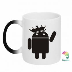 Кружка-хамелеон Android King