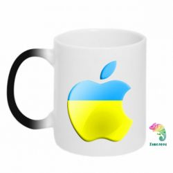 Кружка-хамелеон Apple Ukraine - FatLine