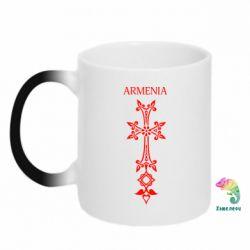 Кружка-хамелеон Armenia - FatLine