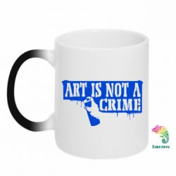 Кружка-хамелеон Art is not crime - FatLine