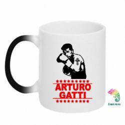 Кружка-хамелеон Arturo Gatti - FatLine