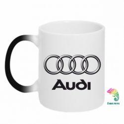Кружка-хамелеон Audi Small - FatLine