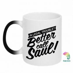 Кружка-хамелеон Better call Saul! - FatLine
