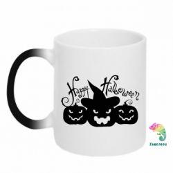 Кружка-хамелеон Cчастливого Хэллоуина - FatLine