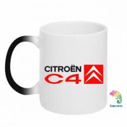 Кружка-хамелеон CITROEN C4 - FatLine