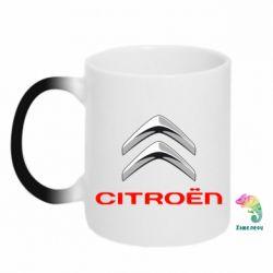Кружка-хамелеон Citroen лого - FatLine