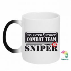 Кружка-хамелеон Counter Strike Combat Team Sniper