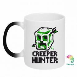 Кружка-хамелеон Creeper Hunter - FatLine