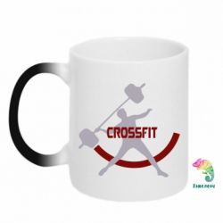 Кружка-хамелеон CrossFit Logo - FatLine