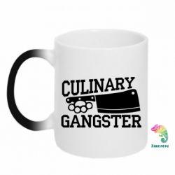 Кружка-хамелеон Culinary Gangster - FatLine