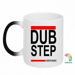 Кружка-хамелеон Dub Step - FatLine