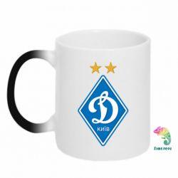 Кружка-хамелеон Dynamo Kiev - FatLine