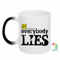 Кружка-хамелеон Everybody LIES House - FatLine
