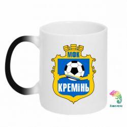 Кружка-хамелеон ФК Кремень Кременчуг - FatLine