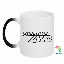 Кружка-хамелеон Full time 4wd - FatLine