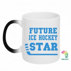 Кружка-хамелеон Future Hockey Star - FatLine