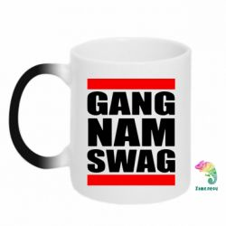 Кружка-хамелеон GANG NAM SWAG - FatLine