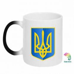Кружка-хамелеон Герб України 3D - FatLine