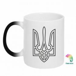 Кружка-хамелеон Герб України (полий) - FatLine