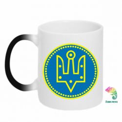 Кружка-хамелеон Герб України у колі - FatLine