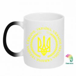 Кружка-хамелеон Герб України - FatLine
