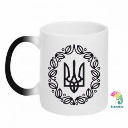 Кружка-хамелеон Герб Украины - FatLine