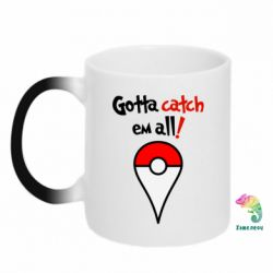 Кружка-хамелеон Gotta catch 'em all! - FatLine