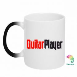Кружка-хамелеон Guitar Player