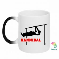 Кружка-хамелеон Hannibal - FatLine