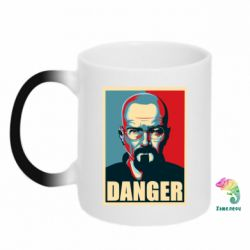 Кружка-хамелеон Heisenberg Danger - FatLine