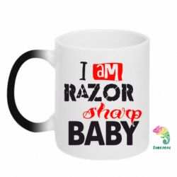 Кружка-хамелеон I am RAZOR sharp Baby