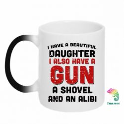 Кружка-хамелеон I have a beautiful daughter. I also have a gun, a shovel and an alibi - FatLine