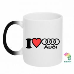 Кружка-хамелеон I love audi - FatLine