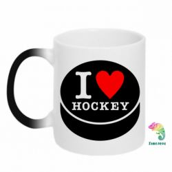 Кружка-хамелеон I love hockey - FatLine