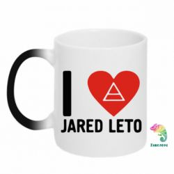Кружка-хамелеон I love Jared Leto