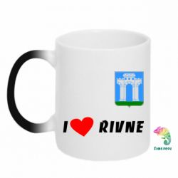 Кружка-хамелеон I love Rivne - FatLine