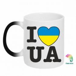 Кружка-хамелеон I love UA - FatLine