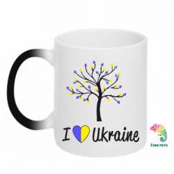 Кружка-хамелеон I love Ukraine дерево - FatLine