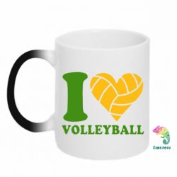 Кружка-хамелеон I love volleyball - FatLine
