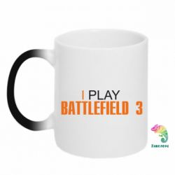 Кружка-хамелеон I play Battlefield 3 - FatLine