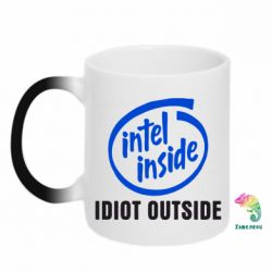 Кружка-хамелеон Intel inside, idiot outside