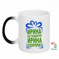 Кружка-хамелеон Ирина не подарок - FatLine