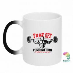 Кружка-хамелеон Iron Pumping - FatLine