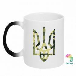 Кружка-хамелеон Камуфляжный герб Украины - FatLine