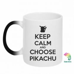 Кружка-хамелеон Keep Calm and Choose Pikachu - FatLine