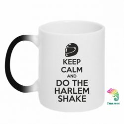 Кружка-хамелеон KEEP CALM and DO THE HARLEM SHAKE - FatLine