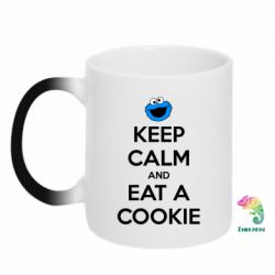 Кружка-хамелеон Keep Calm and Eat a cookie - FatLine